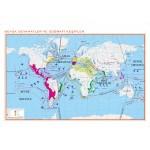 Büyük Seyahatler ve Coğrafi Keşifler
